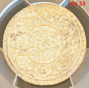 (1899-07) China Tibet Tangka Rhodes-E(iv) Y-E13.2 Var Silver Coin PCGS AU 53
