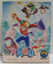 RAGUY ( Blue's Journey ) - SNK NEO GEO NEOGEO AES CARTON BOX RARE JAPAN