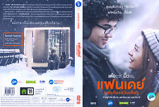 ONE DAY(FAN DAY) (THAI MOVIE) DVD ENGLISH SUBTITLES!