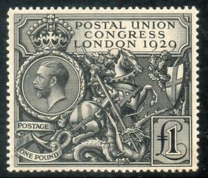 Sg 438 1929 £1 George V PUC Commemorative UNMOUNTED MINT SG CAT £1100 (2)