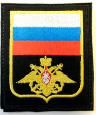 Russian NAVY Military Embroidered Sleeve Patch Badge Stick On Insignia *10x8.5cm