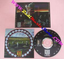 CD RED JASPER a midsummer night's dream 1993 SI MUSIC SIMPLY 35 no mc lp(Xs10)