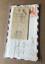 Korea 1957 Cover to US 8th Army HQ +Solo Franking #263 +3 Censor Labels +Unusual