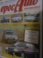 EpocAuto 2015 19#Lancia Thema 8.32,jjj