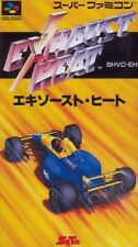 SNES / Super Famicom Spiel - Exhaust Heat JAP Modul