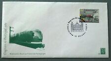 Dag van de postzegel 1989 blanco en open klep (trein)