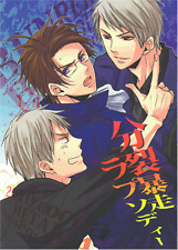 Hetalia Axis Powers doujinshi Prussia (x2!) x Austria Divided Reckless Rhapsody