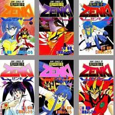 Kishin Douji Zenki vol.1-12 Complete JAPANESE MANGA COMIC BOOK SET