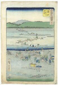 Hiroshige I, Shimada, Tokaido Road, Travel, Original Japanese Woodblock Print