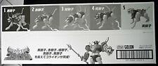 2018 Bandai Tamashii Nations Super Mini-Pla Beast King GoLion Voltron Shogun NY