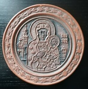 """Vintage TERRACOTTA WALL PLAQUE Madonna con Bambino """"Saint Mary and baby Jesus"""""""