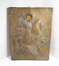 Antique Religious Russian Icon ST GEORGE Copper Oklad Painted Face 19th Century