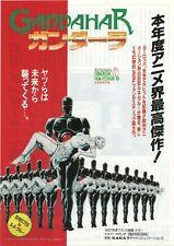 Gandahar 1987 René Laloux Japanese Chirashi Flyer Poster B5
