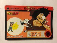 Dragon Ball Z Carddass Hondan Part 17 - 26