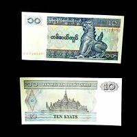 ★★ BIRMANIE / MYANMAR ● BILLET DE 10 KYATS 1996 P71 ● NEUF FDC UNC ★★