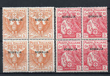 FRANCOBOLLI 1916 SOMALIA CROCE ROSSA 2 VALORI IN QUARTINA MNH D/9727