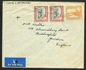 Cyprus Airmail Flight Cover Larnaca to England 1953