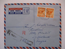 NIGERIA, correo aéreo Carta R 1968 in die SUIZA (37416)