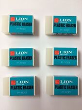 6 pcs LION  PLASTIC ERASER P-100 School Supply