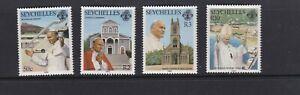 SEYCHELLES 1986 POPES VISIT MNH SET OF STAMPS