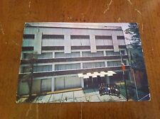 Guias De Mexico A.C. Casa Guia Ticalli Guadalquivir Mexican Vintage Postcard old