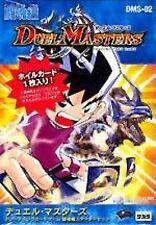 Japanese Duel Masters DMS-02 Starter Box 8 decks Factory Sealed NEW