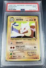 Pokemon PSA 9 Marowak Japanese Vending Series 2 #105
