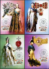 Russia-2020. Treasures of Russia. Empresses and Emperors. 4 Maxi-Card
