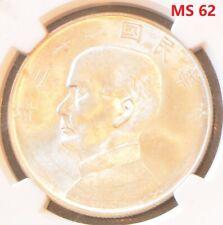 1934 CHINA Sun Yat Sen 'JUNK DOLLAR' SILVER Coin PCGS Y-345 MS 62