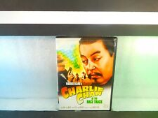 Charlie Chan at the Race Track - Warner Oland on DVD