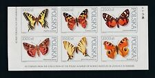 1991 Poland BUTTERFLIES IMPERF BLOCK OF SIX, COMPLETE #3050 - 3055, RARE