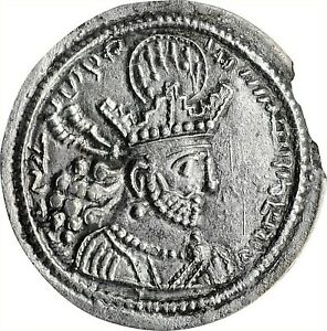AD 309-379 SASSANIAN EMPIRE SHAHPUR II AR DRACHM ANACS AU50 (CHIPPED)