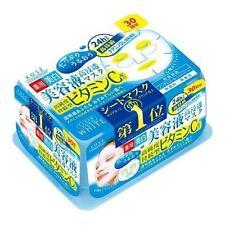 KOSE Clear Turn Vitamin C Essence Mask Skin Care Mask 30 Sheet from Japan