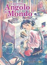 In Questo Angolo di Mondo - Panini Comics Planet Manga - ITALIANO NUOVO #NSF3