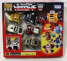 Takara Transformers G1 Encore #10 Minibots New Sealed