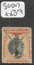 North Borneo Postage Due SG D17 Bird MOG (6cln)
