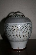 David Leach - UK Potter - Studio Ceramics - Covered Vase - Stamped