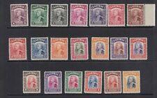 Sarawak 1934 set SG106-125  Mtd Mint