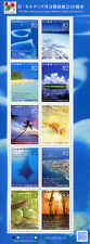 Japan 2017 MNH Diplomatic Relations Maldives 10v M/S Fish Trees Beaches Stamps
