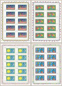 James Rizzi - Briefmarken 2008, 4 Bögen komplett, postfrisch, selten angeboten
