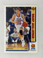 Mark Price Cleveland Cavaliers All-Star 1992 Upper Deck Basketball Card 460