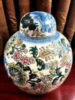 """1970s ANDREA by SADEK VICTORIA MORLAND FAIANCE DECORATIVE GINGER JAR w/ LID 7"""""""