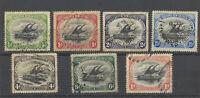 1901 PAPUA BRITISH NEW GUINEA STAMP COMPLETE SET 1901 SG1-7 LAKATOI HANUABADA