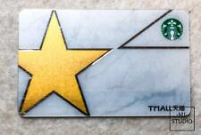 Starbucks 2018 China Special Edition White Jade Star Gift Card