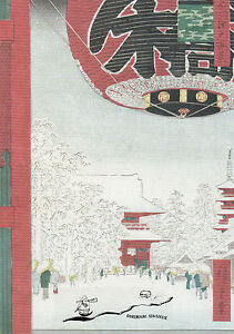 Postkarte: Hiroshige - Kinryüzan Tempelvon Asakusa, Tokio