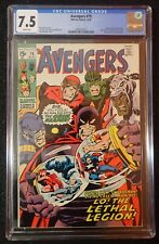Avengers #79 🔥 CGC 7.5 WHITE Pages 🔥 Lo! The Lethal Legion! 1970
