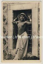 LEHNERT & LANDROCK #2504 YOUNG HAREM WOMAN * Vintage 1910s Ethnic Nude PC
