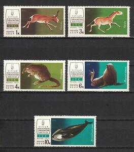RUSSIA,USSR:1974 SC#4196-00 MNH Fauna of USSR  S421