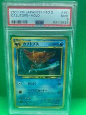PSA 9 MINT Kabutops Neo Japanese Pokemon Card OTHER GRADED CARDS LISTED