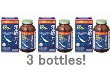 Lot3! ORIHIRO Deep Sea Shark extract 360 tablets x 3 (total 180days), Squalene